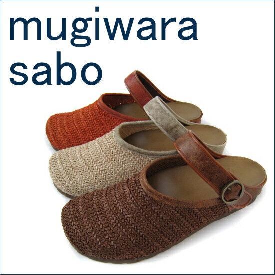 サボ/SS~L/ベル ベル靴 神戸靴 ...