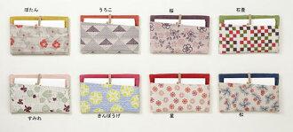 Hata BAN INOUE paper into all 7 pattern バンイノウエ van Inouye NARA linen nets handwoven / birthday / gift / gift / celebration /