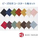 Bn05-bz1105-500