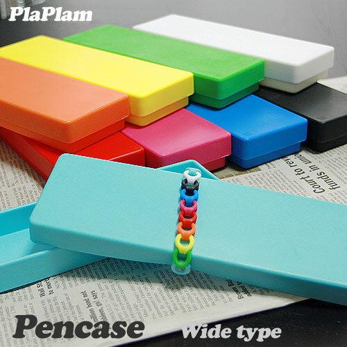 Pen Case Materials