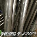 便利なハンガー掛け付き 物干し竿 長さ3.5m ブロンズ色 ワケありB級品 新品【日本製・国内自社工
