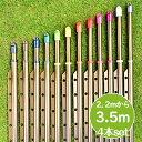 組み立て式 高剛性伸縮ハンガー竿 錆びない物干し竿4本 (長さ:2.2mから3.5mまで伸びる)ブロンズ色 ベランダ キャップの色が選べる