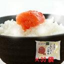 こんにゃく米 こんにゃく粒 こんにゃくごはん200g×30