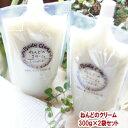 ボディクレイ ねんどのクリーム 300g×2袋 天然粘土 モンモリロナイト 【定形外郵便送料無料】;