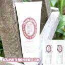 ボディクレイ ねんどの日焼け対策 80g×3本 【送料無料】 モンモリロナイト;