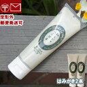 ボディクレイ ねんどのハミガキ 100g×2本 モンモリロナイト 歯磨き【定形外郵便送料無料】;