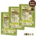 グリーンノート ヘナ スーパーブラウン100g× 3箱セット 毛染め 白髪染め 【送料無料】;