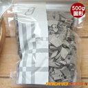 ナイアード ガスール 固形500g クレイパック 泥パック 【定形外郵便送料無料】;05P03Dec