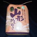 平成28年度 新米 減農薬 特別栽培米 山形産はえぬき 5kg 【送料無料】 ;