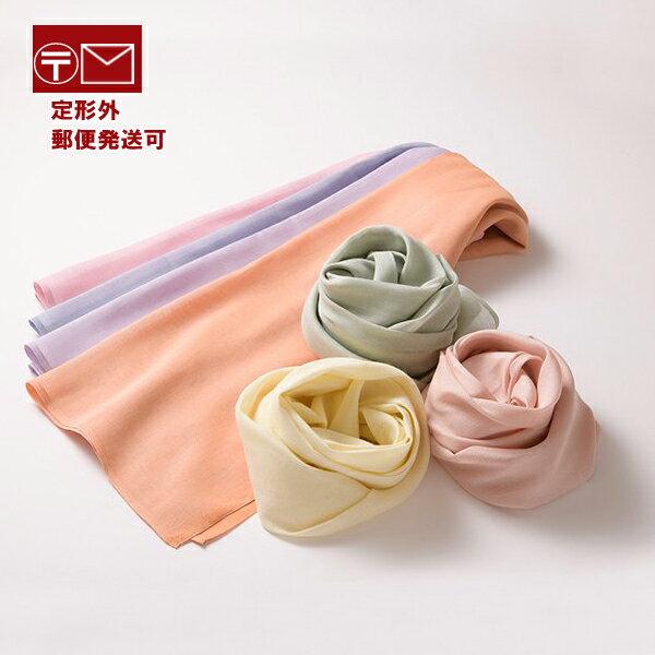 TAKEFU 竹布 ガーゼ スカーフ タオル 手ぬぐい 和布(なごみぬの) ;