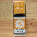 AROMA+ アロマプラスゆず (7ml)