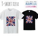 ショッピングPT ユニオンジャック イギリス 英国 国旗 Tシャツ メンズ サイズ S M L LL XL 半袖 綿 100% よれない 透けない 長持ち プリントtシャツ コットン 人気 ゆったり 5.6オンス ハイクオリティー 白Tシャツ 黒Tシャツ ホワイト ブラック