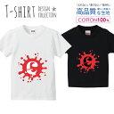 アルファベット C ピンク おしゃれデザイン Tシャツ キッズ かわいい サイズ 90 100 110 120 130 140 150 160 半袖 綿 100% 透けない 長持ち プリントtシャツ コットン 5.6オンス ハイクオリティー 白Tシャツ 黒Tシャツ ホワイト ブラック