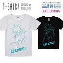 ショッピングラッシュ スプラッシュ SPLASH ブルー Tシャツ レディース ガールズ サイズ S M L 半袖 綿 100% よれない 透けない 長持ち プリントtシャツ コットン 人気 5.6オンス ハイクオリティー 白Tシャツ 黒Tシャツ ホワイト ブラック