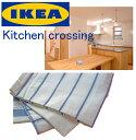 キッチン クロス 4枚入り IKEA イケア ELLY