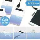 Swimming animal USB出力リチウムイオンポリマー充電器・BAT-01しろくま ペンギン 海獣 バッテリー メンズ レディース アイフォン6 iPhone5s アンドロイド 軽量 スマートフォン 軽い コンパクト ブルー 青 おしゃれ