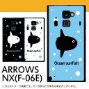 マンボウ-ARROWSNX(F-06E)ケース
