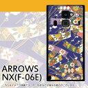 ����̵�� �����ץ��ȥ������û����-ARROWSNX(F-06E)������