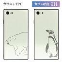 No112 シロクマさん・ペンギンさん レクタングル iPhone対応 ガラスケース iPhone X iPhone8 iPhone7 スマホケース 持ちやすい 強化ガラス 動物 アニマル シンプル 可愛い ホワイト 白 しろくま 白くま ぺんぎん 偏光ガラス 9H アイホンX オシャレ d:ani
