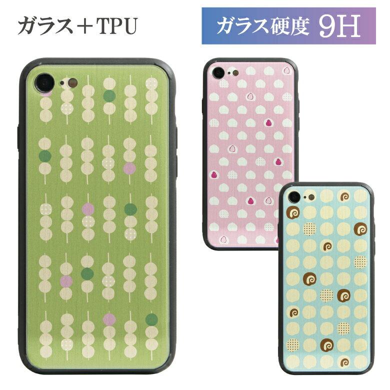 No193和菓子びよりハイグロッシーiPhone対応ガラスケースiPhoneXiPhone8iPho