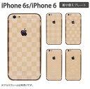 クリアアート 着せ替え用デザインプレート iPhone6s, iPhone6 スマホケース カバー バンパーフレーム アルミフレーム 着せ替え iPhone6s スマホカバー ケース iphone6s 4.7インチ バンパー フレーム
