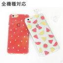 iPhoneX iPhone8 iPhone7ケース iPh...