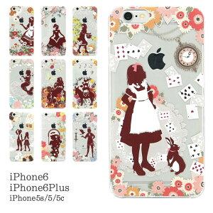 全10種 童話シリーズ | iPhone7 iPhone8 iPhone X ク
