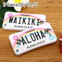 ハワイアンナンバープレート iPhone7 iPhone7 Plus iPhone8 iPhone8 Plus iPhone X ハードケース HAWAII アロハ ハイビスカス ALOHA WAIKIKI 夏 海 トロピカル メンズ レディース 可愛い