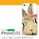 Rabbit-iPhone5/5Sケース