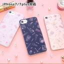 スマホケース iPhone 7 iPhone 7s iPho...