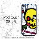 スカル・パンク-iPodtouch5ケース