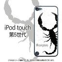 便攜式音頻 - Scorpion(ホワイト)-iPodtouch5ケース