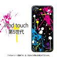 iPod touch5ケース Colorfulink(ブラック)iPodtouch5 ケース かわいい iPodtouch5 第5世代 アイポッドタッチ5 iPodtouch5 ケース 第5世代 iPodtouch5 ケース iPodtouch5 アイポッドタッチ5 iPodtouch5 カバー iPodtouch5 ケース iPodtouch5 ジャケット カバー