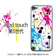 iPod touch5ケース Colorfulink(ホワイト)iPodtouch5 ケース かわいい iPodtouch5 第5世代 アイポッドタッチ5 iPodtouch5 ケース 第5世代 iPodtouch5 ケース iPodtouch5 アイポッドタッチ5 iPodtouch5 カバー iPodtouch5 ケース iPodtouch5 ジャケット カバー