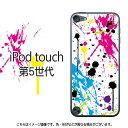 ★レビューで送料無料★ Colorful ink(ホワイト)- iPod touch5ケース【スマートホン/スマホ/メンズ/ロック/アート/カラフル/パンク/ジャケット/第5世代/かわいい/人気/おしゃれ】MNK-ip5-125wh