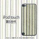 和風ストライプ(緑)-iPodtouch5ケース