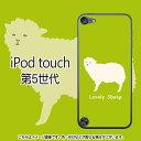 送料無料 Sheep(グリーン)-iPodtouch5ケース