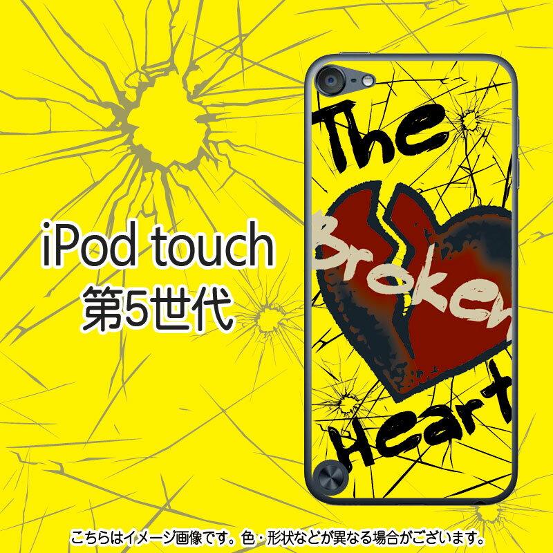 BrokenHeart(イエロー)-iPodtouch5ケース