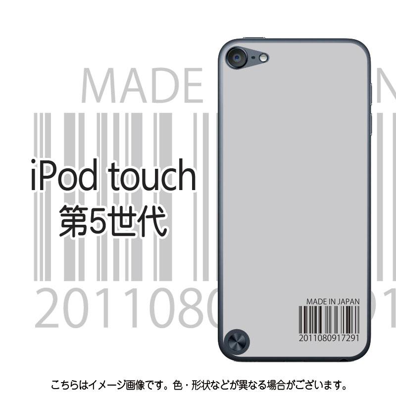バーコード(グレー)-iPodtouch5ケース