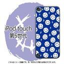 LachenundLachen(ブルー)-iPodtouch5ケース