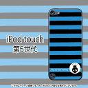 送料無料 Punkborder(ブルー)-iPodtouch5ケース