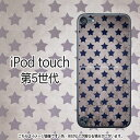 送料無料 VintageStar(グレー)-iPodtouch5ケース