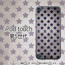 VintageStar(グレー)-iPodtouch5ケース