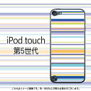 ����̵�� �̲����ܡ�����-2(�֥롼)-iPodtouch5������