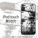 Anironbuilding-iPodtouch5ケース クリスマス