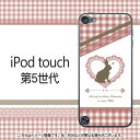CheckRabbit-iPodtouch5(第5世代)ケース