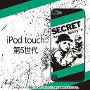SecretGirl(グリーン)-iPodtouch5(第5世代)ケース