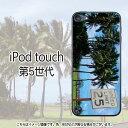 ★ レビューでメール便無料★ SPEEDLIMIT(Aタイプ)- iPod touch5 (第5世代)ケース【スマートホン/スマホ/海外/外国/写真/モノクロ/カバー/ジャケット/アイポッド/タッチ/かわいい】