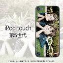 ★ レビューでメール便無料★ Twins(Aタイプ)- iPod touch5 (第5世代)ケース【スマートホン/スマホ/男の子/外国人/写真/モノクロ/カバー/ジャケット/アイポッド/タッチ/かわいい】