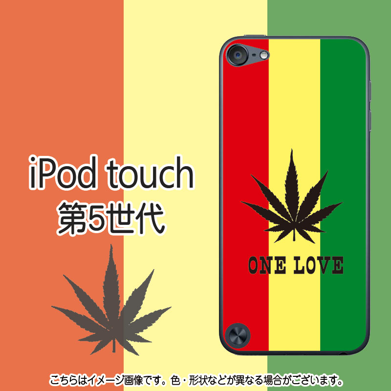 Onelove(Aタイプ・縦ボーダー)-iPodtouch5(第5世代)ケース
